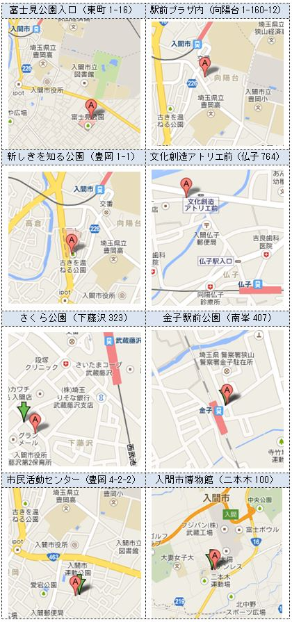 keijiban_map2013.JPG